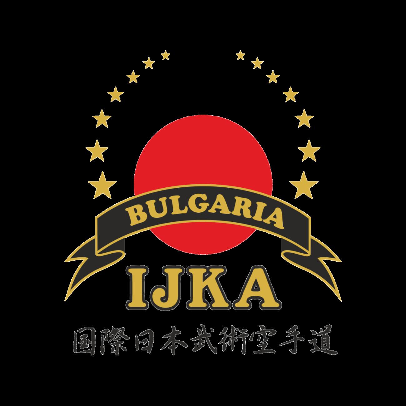 spartak.shotokan.bg